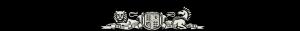 The_Age_logo.svg